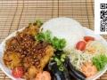 火焰山烤肉拌饭肉夹馍黄焖鸡米饭加盟