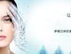 上海松江关于水光针