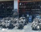 较大的回收站--上海蓝天汽车配件新旧件回收公司