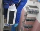 衡阳格美空调专业维修 安装 清洗