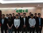 粗粮生活商业模式全国巡讲惠州专场