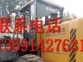 转让 柳工龙工临工徐工3050二手装载机铲车