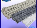 FRPP/UPVC/CPVC/PVDF/PPH塑料阀门管配件焊条