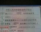 福田萨普 2010款 2.2L 手动 V3(国Ⅳ) 2010年上