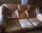 家具维修/沙发换皮换布/沙发翻新改色/沙发清洗保养打蜡/