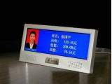 医院收费10寸液晶语音报价器 唱付唱收 提升窗口形象