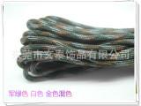 小额低价批发 直径2MM 正品军规户外单芯伞绳 迷彩系列 捆绑伞