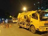 北京海淀疏通洗手池 污水池清理電話