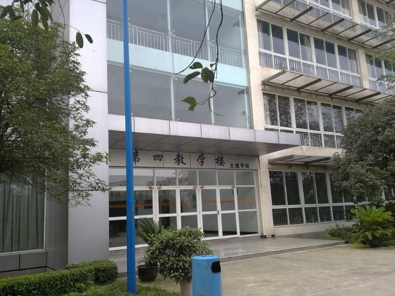 2017年四川师范幼师招生学电话是多少呢?