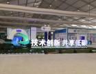 工厂低价承接南京展会展台制作搭建篷房标摊租赁价格低