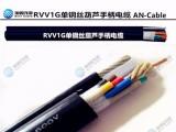 上海 RVVG钢索电缆 电动葫芦手柄控制电缆