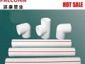 派康管业,厂家直销 pb管,PVC管件,ppr管件