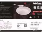 出口日本胶原蛋白原材料 瓷饮全国招加盟商 代理商