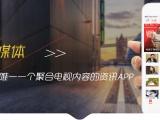 诚谈360网上推广公司产品投放引流吸粉,上门洽谈业务