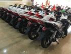 摩托车分期付款0首付免费上牌:路霸150 进口跑车