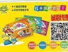涂涂乐早教绘本,2-12岁儿童早教产品