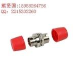 衰减器、锌合金光纤适配器、公母阴阳式光纤衰减器、APC耦合器