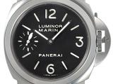 高仿dw手表维修点哪里有卖,媲美正品的多少钱