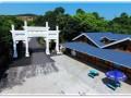 首页 常州龙凤谷风景区:玻璃观光桥 四季滑雪场