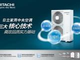 武汉家里中央空调多少钱,大户型中央空调,商业用中央空调