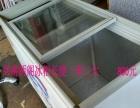 九成新兴南两阁冰柜低价出售 可送货上门
