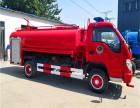 民用小型消防车出厂价格 消防洒水车厂家价格