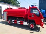 民用小型消防車出廠價格 消防灑水車廠家價格