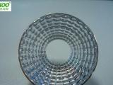 LED反光罩,cob反射杯,夏普反光杯,西铁城灯杯,cree透镜