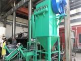 河北智皓供應環保自動化磨粉機