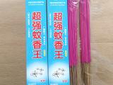 现货蚊蝇香批发 安全高效蚊蝇香 阿里专卖驱蚊蚊香 蚊香直销
