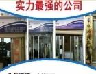 衡阳全国各地整车运输,4.2-17.5高栏平板车
