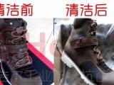 广州艾浩尔可提供全球鞋子发霉翻箱服务