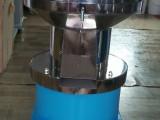 供应各式筛粉机
