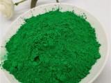透水磚色粉油漆涂料人造石硅澡泥氧化鐵綠835環氧地坪漆和磁漆