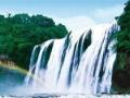 国庆晋江到黄果树瀑布、荔波小七孔、西江千户苗寨双飞五天