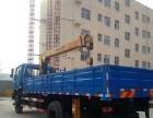 转让 随车吊厂家直销2吨至16吨品牌齐全