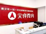武汉暑假一对一补课收费