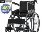 轮椅转让全新出售清仓处理非二手轮椅