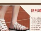 9X2016春夏季新款负跟鞋腰椎网面拖鞋厚底松糕鞋凉拖鞋潮鞋运动