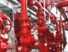 消防喷淋改造施工设计消火栓管道检测备案盖章代办维保