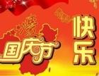 十一宇翔旅行社省内线路
