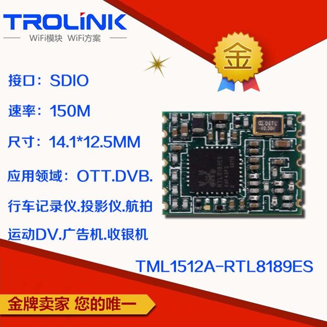TML1512A-RTL8189ES 1.jpg
