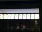 河南交通职业技术学院餐厅转让
