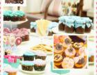 互动DIY—玩味生活连锁DIY加盟 蛋糕店