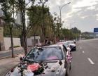 十里桃花婚庆专业婚礼租车 摄影 会场布置,提供各式