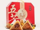 成都五芳齋粽子系列批發6.9折團購價三珍齋