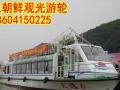 丹东鸭绿江游船观光船票,丹东旅游,鸭绿江断桥门票