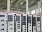河南变电柜回收-信阳变电柜回收-罗山县变电柜回收