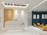 成都牙科诊所装修案例 口腔医院设计 齿科诊所装修