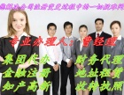 办理北京装修工程设计专项资质